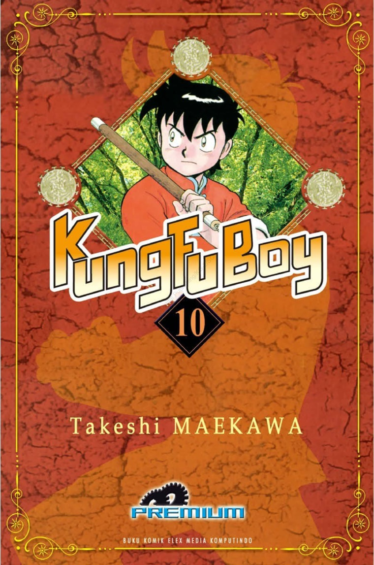 Kungfu Boy (Premium) Vol. 10 by Takeshi Maekawa Digital Book
