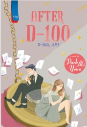 Cover After D-100 oleh Park Mi Youn