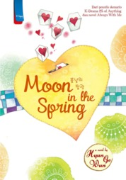 Moon in The Spring by Hyun Go Wun Cover
