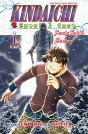 Cover Kindaichi Special Case - Snow Spirit Murder Vol. 01 oleh Seimaru Amagi / Fumiya Sato