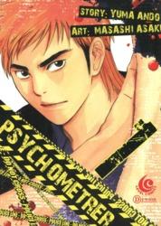 Cover LC: Psychometrer 01 oleh Yuma Ando / Masashi Asaki