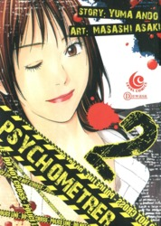 Cover LC: Psychometrer 02 oleh Yuma Ando / Masashi Asaki