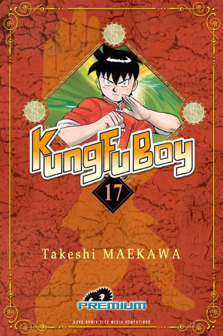 Kungfu Boy (Premium) Vol. 17 by Takeshi Maekawa Digital Book