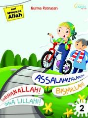 Seri Menyapa Allah 2 by Nurma Ratnasari Cover