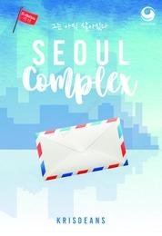 Cover Seoul Complex oleh Krisdeans