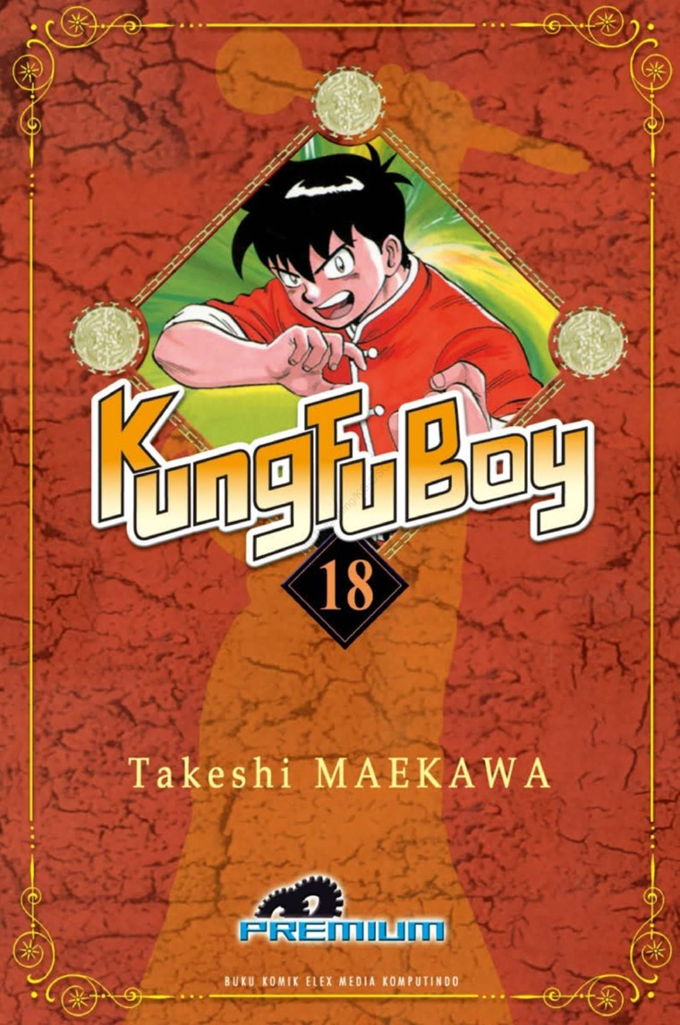 Kungfu Boy (Premium) Vol. 18 by Takeshi Maekawa Digital Book