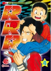 Cover LC: RRR 04 oleh Jun Watanabe