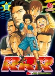 Cover LC: RRR 06 oleh Jun Watanabe