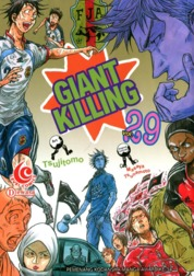 LC: Giant Killing 29 by Masaya Tsunamoto / Tsujitomo Cover