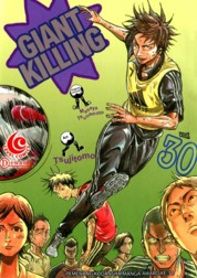 LC: Giant Killing 30 by Masaya Tsunamoto / Tsujitomo Cover
