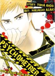 Cover LC: Psychometrer 07 oleh Yuma Ando / Masashi Asaki