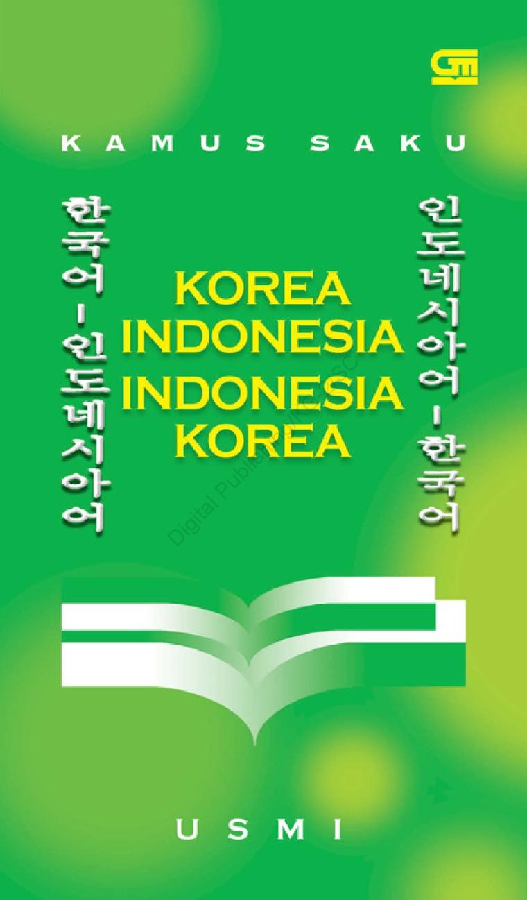 Buku Digital Kamus Saku Korea Indonesia - Indonesia Korea oleh Usmi