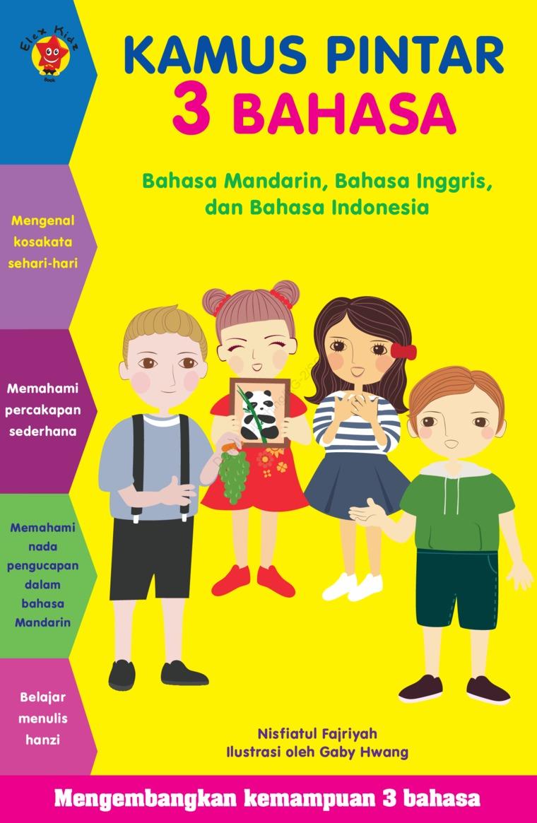 Buku Digital Kamus Pintar 3 Bahasa (Bahasa Mandarin, Inggris, dan Indonesia) oleh Nisfiatul Fajriyah