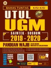 Bahas Tuntas Kisi - Kisi UTUL UGM 209 -2020 by Muslihun Cover