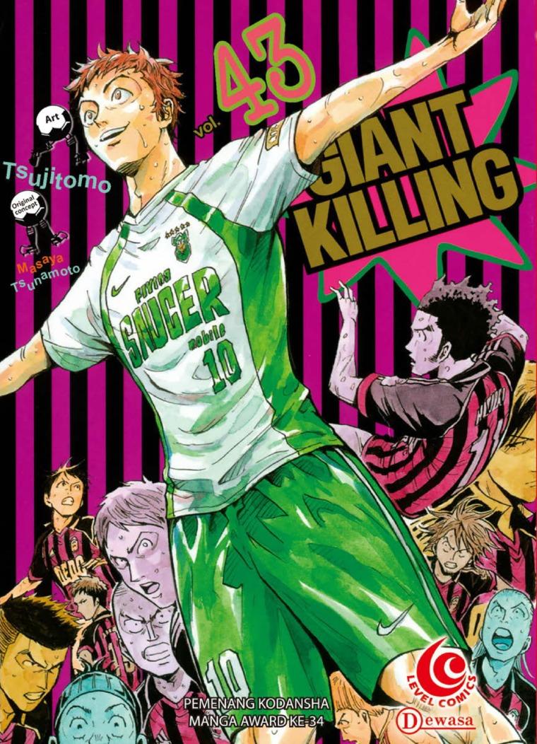 Buku Digital LC: Giant Killing 43 oleh Masaya Tsunamoto / Tsujitomo