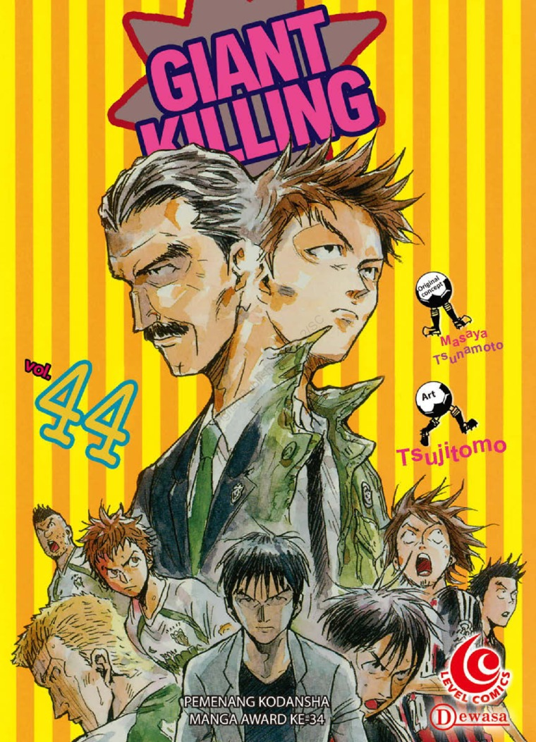 LC: Giant Killing 44 by Masaya Tsunamoto / Tsujitomo Digital Book