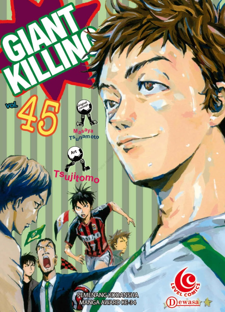 LC: Giant Killing 45 by Masaya Tsunamoto / Tsujitomo Digital Book