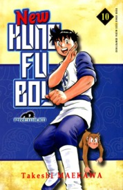 Cover New Kungfu Boy Vol. 10 oleh Takeshi Maekawa