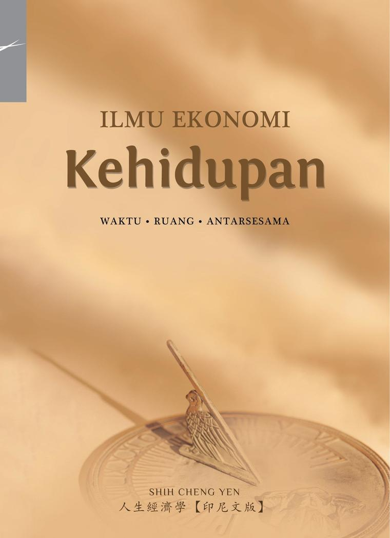 Buku Digital Ilmu Ekonomi Kehidupan oleh Master Cheng Yen