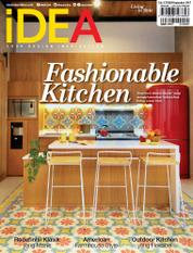 IDEA Magazine Cover ED 172 2017