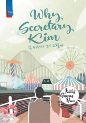 Why Secretary Kim 1 by Jeong Gyeong Yun Cover