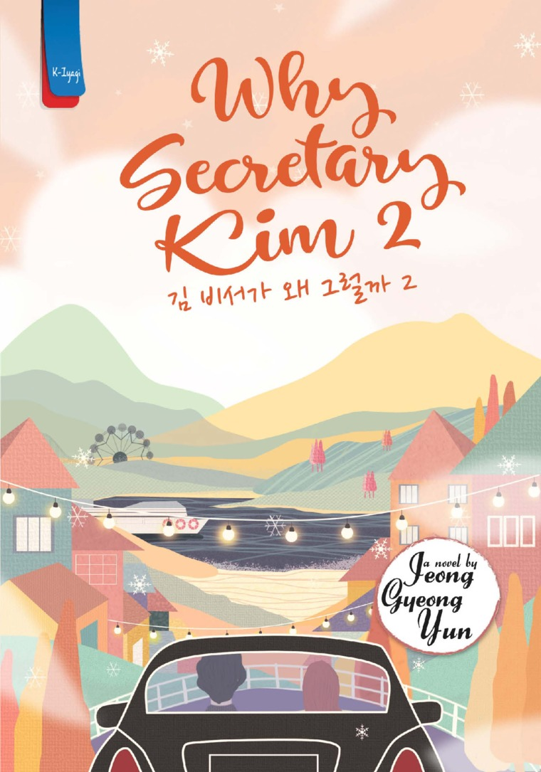Why Secretary Kim 2 by Jeong Gyeong Yun Digital Book