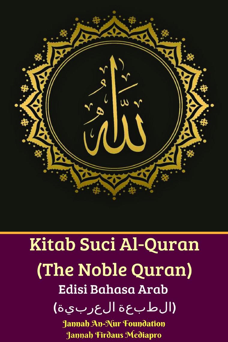 Buku Digital Kitab Suci Al-Quran (The Noble Quran) Edisi Bahasa Arab oleh Jannah Firdaus Mediapro