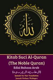 Cover Kitab Suci Al-Quran (The Noble Quran) Edisi Bahasa Arab oleh Jannah Firdaus Mediapro