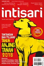 Intisari Magazine Cover ED 664 January 2018