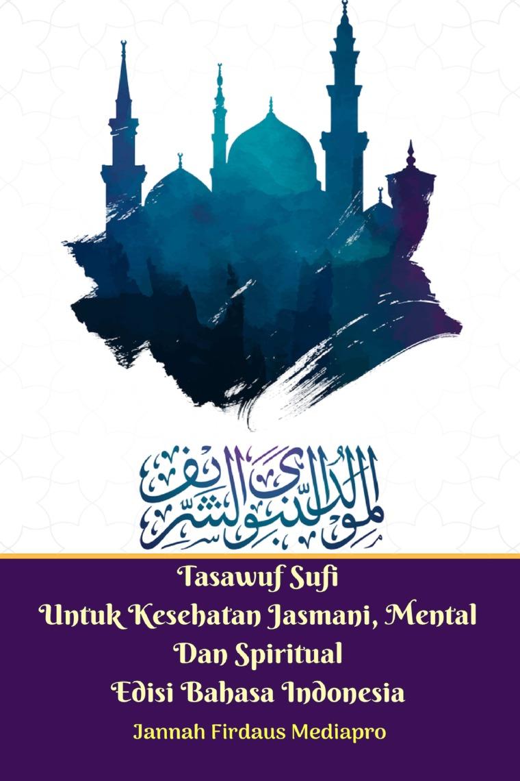 Buku Digital Tasawuf Sufi Untuk Kesehatan Jasmani, Mental Dan Spiritual Edisi Bahasa Indonesia oleh Jannah Firdaus Mediapro