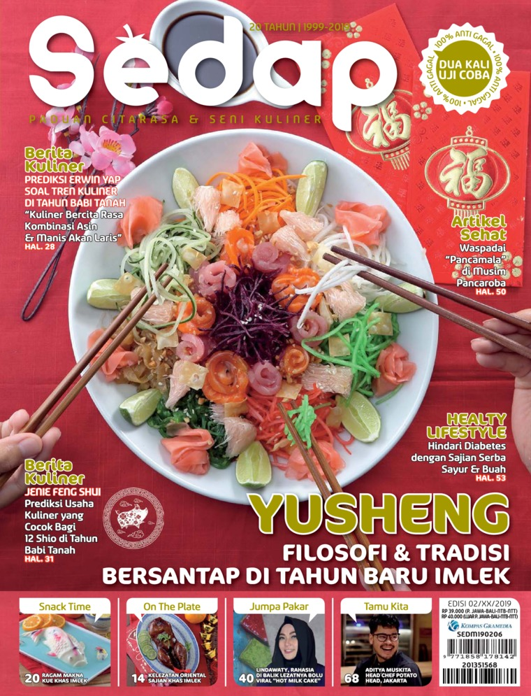 Sedap Digital Magazine ED 02 February 2019