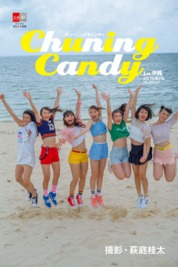 Tuning Candy in Okinawa - Colorful Beautiful Girls Collection [Digital Original Color Photobook of Beautiful Women] [Bunshun e-Books] by Bungeishunju Ltd. Cover