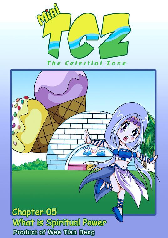 Mini TCZ The Celestial Zone Vol 5 by Wee Tian Beng Digital Book