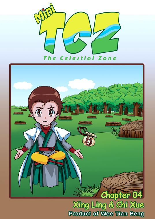 Mini TCZ The Celestial Zone Vol 4 by Wee Tian Beng Digital Book