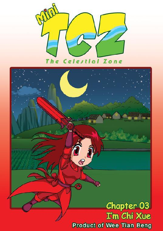 Mini TCZ The Celestial Zone Vol 3 by Wee Tian Beng Digital Book