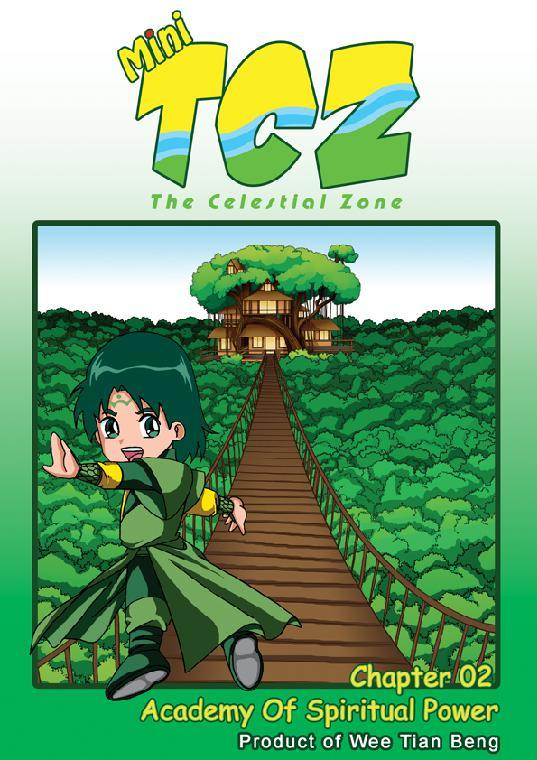 Mini TCZ The Celestial Zone Vol 2 by Wee Tian Beng Digital Book