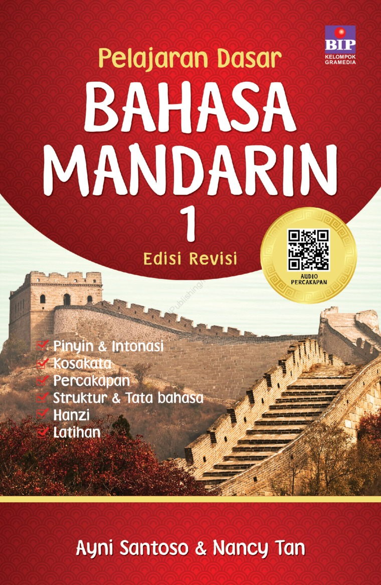 Pelajaran Dasar Bahasa Mandarin 1 Edisi Revisi 2019 by Ayni Santosa & Nancy Tan Digital Book