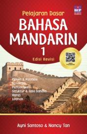 Cover Pelajaran Dasar Bahasa Mandarin 1 Edisi Revisi 2019 oleh Ayni Santosa & Nancy Tan