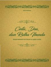 Cinta, Doa dan Ridha Ibunda (Kisah Inspiratif 80 Tahun Hj. Nurul Huda) by Imam Fathurrohman Cover