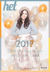 HIGHEND teen Magazine Cover December 2016
