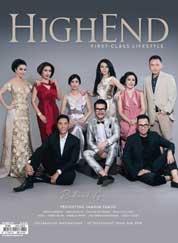 HIGHEND Magazine Cover December 2017