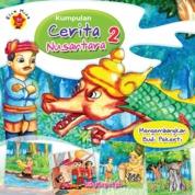 Cover Kumpulan Cerita Nusantara 2 oleh Rifqi Aji