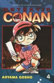 Cover Detektif Conan 04 oleh Gosho Aoyama