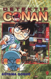 Cover Detektif Conan 09 oleh Gosho Aoyama