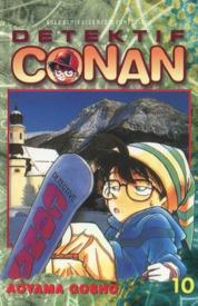 Cover Detektif Conan 10 oleh Gosho Aoyama