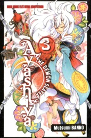 Ayashiya The Demon Slayer 03 by Mutsumi Banno Cover