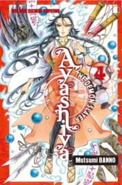 Ayashiya The Demon Slayer 04 by Mutsumi Banno Cover
