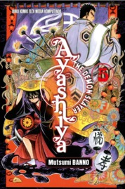 Ayashiya The Demon Slayer 05 by Mutsumi Banno Cover
