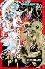 Ayashiya The Demon Slayer 06 by Mutsumi Banno Cover