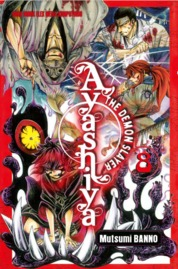 Ayashiya The Demon Slayer 08 by Mutsumi Banno Cover